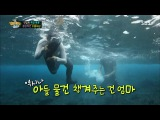 [FULL] 141031 Tao @ SBS Law Of The Jungle EP.133