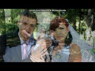 �������� ��� ������ ����� � �������� � ����� ����������� - Seninle (Remix 2012)  Picrolla