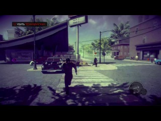 Saints Row IV Ep.2 Часть 1