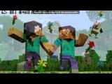«КЛИПЫ» под музыку Taio Cruz майнкрафт 1.4.4 - Dynamite. Picrolla