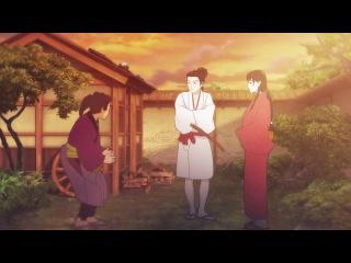 Nobunaga Concerto 5 серия [озвучка Majestic-Kun & Aiden & Kami-sama] Шествие семьи Нобунаг [AniPlay.TV] [VK]