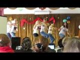 Танец Зумба. 44 группа. Куртамыш