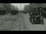 Сан Франциско (1906) под Атмосферик Блек Метал