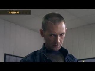 Профессионал - 2 серия. (русские боевики и фильмы)