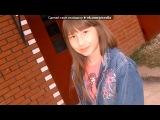 «6В» под музыку РЕП про ШКОЛУ!!!=) - 6а класс г. Пудожа, школы №1, САМЫЙ ЛУЧШИЙ КЛАСС ВО ВСЁМ МИРЕ*)♥♥♥. Picrolla