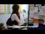 видео на осенний бал