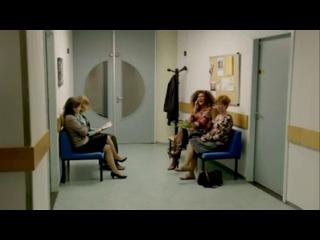 женщина в очереди к психиатру