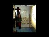 «Мамино День Рождения » под музыку Элвин и Бурундуки - Тик Ток. Picrolla