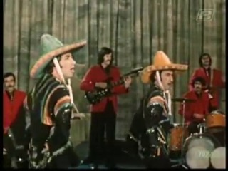 ВИА 'Гая' - 'Мексико' (1977)