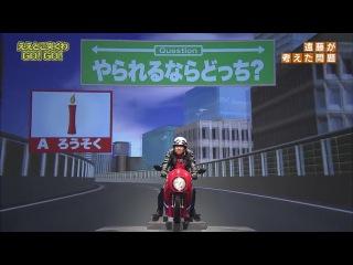 Gaki No Tsukai #1100 (2012.04.08) - Hamada Motorbike (part 1)