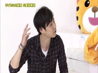 Gaki No Tsukai #1221 2014.09.07 - Costume Talk