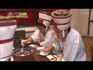 Gaki no Tsukai #1070 (2011.09.04) - 4th Food Marathon Yakiniku (Part 2)