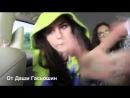 Юлия Пушман и Карина Каспарянц||Лучши е моменти с видео||От Даши Гасьошин