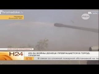 «Новости 24» в 12:30 на «РЕН ТВ» (07.08.2014)