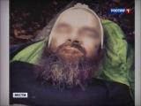 Большие вечерние Вести (Vesti). Россия-1. 19.07.2014 - Последние новости об Украине и Новороссии