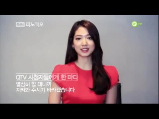 Pinocchio - Lee Jong Suk & Park Shin Hye @ QTV