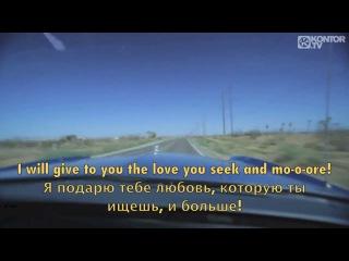 Tim berg – seek bromance - порочный роман