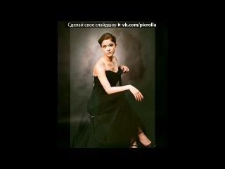 «С моей стены» под музыку песня из рио 2 - танец голубых раий. Picrolla