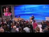 Путин в шоке от вопроса заданного Ксенией Собчак.Пресс-конференция Владимира Путина.18.12.