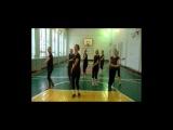 Фитнес-группа