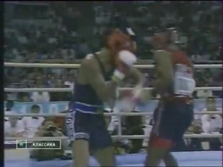 Олимпиада 1988 Финал Рой Джонс мл Парк Си Хун