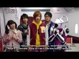 [Team Wolf] Express Sentai ToQGer - 09