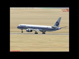 EZ-A011 Landing at UTAK (Turkmenbashi) by Aleksey Glazyrin