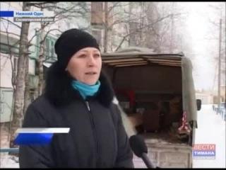 За что жителя Нижнего Одеса выселили из трехкомнатной квартиры в маленькую комнату общежития?  Вести Тимана. Сосногорск от 23 октября 2014 г.