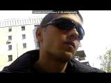 «ЛЮБИМЫЙ» под музыку Натали - О боже какой мужчина (Ночной Мир Project)заходи к нам http://vk.com/club26401214. Picrolla
