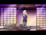 Мы из Общаги Кавай / Bokura wa Minna Kawaisou 5 серия Русская озвучка Lakfakalle(StraGur и Inavy)