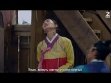MC Sniper  Mask Dance (Arang and the Magistrate OST) рус.саб