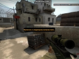 Bruse Willis CSGO -5 awp