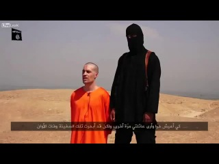 Beheading of James Foley