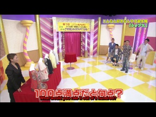 Gaki No Tsukai #1210 (2014.06.22) 3rd I think that you like this (ENG Subbed)