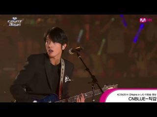 KCON2014 CNBLUE - Intuition