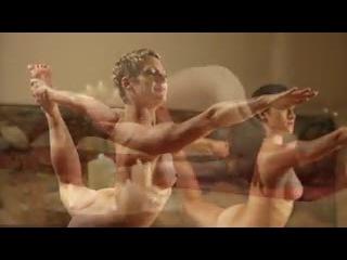Обнаженная йога