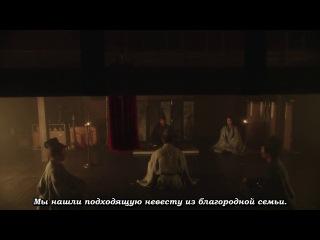 Тайра Киёмори - 8 серия (субтитры)