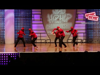 9-1 Pact - France (Adult) at the 2014 HHI World Finals