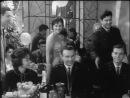 """Фрагмент """"Голубого огонька"""" (1963)"""