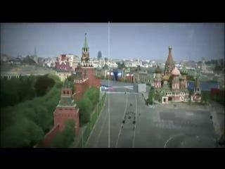 ЦАРЬ-ТВАРЬ.Песня про Путина