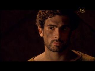 Стражи Рима Часть 2