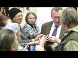 ЦДХ на Крымском валу. Челябинский метеорит.   27.01.2015г.