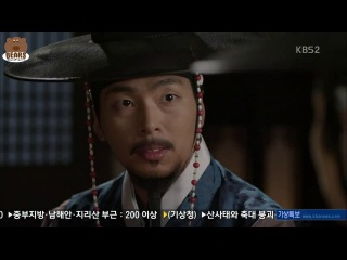 Чосонский стрелок / Gunman in Joseon / The Chosun Shooter / 조선 총잡이 - 17 серия [FSG Bears]