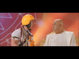 PK - Indian Movie - 2014 Full, native language