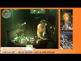 DJ HELGA HAYES deep house mix live show LOST IN AMSTERDAM 08 на Модном Радио