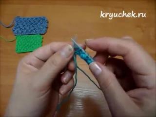 Вязание спицами. Узор Шишечки или Букле (Knitting. Pattern Bumps or Boucle) - YouTube_0_1418151659450