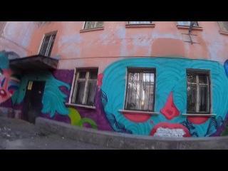 Street... (MOSOBL UNDERGROUND)