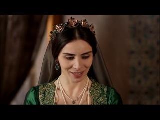 Султан Сулейман и Хюррем первая брачная ночь