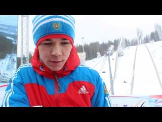 Континентальный Кубок по прыжкам на лыжах с трамплина, Нижний Тагил