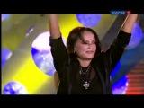 София Ротару - Луна-луна 2010